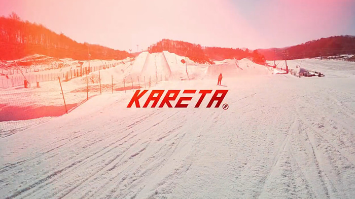 KARETA 1617 FREESKI VIDEO WANSU SIM PROFILE